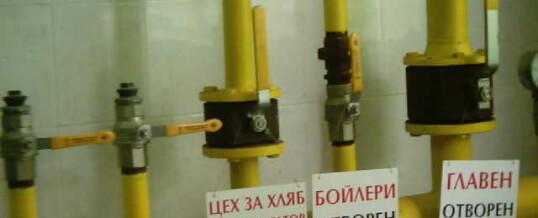 Газови съоръжения и инсталации 13