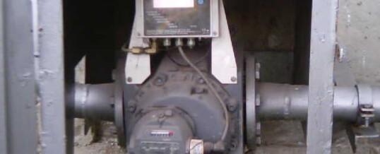 Газови съоръжения и инсталации 17